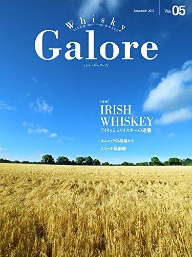 Whisky Galore(ウイスキーガロア)Vol.05 2017年11月号の詳細を見る