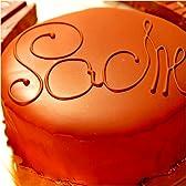 最高級洋菓子 ウィーンの銘菓ザッハトルテ チョコレートケーキ 26cm