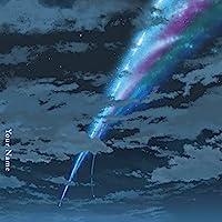 君の名は地上波に関連した画像-06