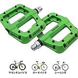 MZYRH 自転車ペダル ナイロン複合材料9/16マウンテンバイクペダル高強度ノンスリップ自転車ペダルの表面BMX MTB Fixie自転車