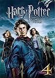 ハリー・ポッターと炎のゴブレットを観ました