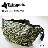 テトラポッツ ポッティー TPG-032 カーキ