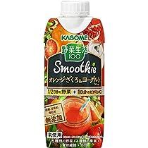 [2CS] カゴメ 野菜生活100 Smoothie(スムージー) オレンジざくろ&ヨーグルトミックス (330ml×12本)×2箱
