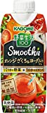 野菜生活100 Smoothie オレンジざくろ&ヨーグルトMix 紙パック 330ml ×12本