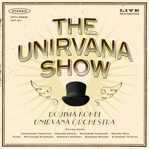 THE UNIRVANA SHOW(DVD付)の詳細を見る