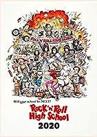 カレンダー 2020 [12 pages 20x30cm] Rock 音楽 映画s 1 Vintage レトロ音楽 映画s ポスターs