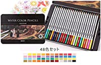 candy88水溶性 色鉛筆 24/36/48/72色セット メタルケース プレゼント 入学祝い 卒業 卒園 (48色)