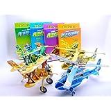 3Dパズル 飛行機・ヘリコプター セット ペーパーパズル
