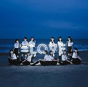 =LOVE(TYPE-A)(DVD付)