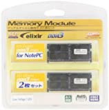 CFD販売  ノートPC用メモリ PC3L-12800(DDR3L-1600) 8GB×2枚 1.35V/1.5V対応 SO-DIMM(無期限保証) (Elixir)W3N1600Q-L8G