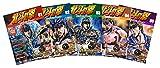 北斗の拳DVDコレクション 全58巻セット (全58刊)