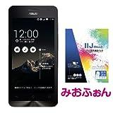 【国内正規品】ASUSTek ZenFone5 ( SIMフリー / Android4.4.2 / 5型ワイド / microSIM / 32GB / LTE / ブラック ) A500KL-BK32 【今だけIIJみおふぉんプレゼント】 A500KL-BK32-IIJ
