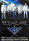 ポスター(B) SMAP 2014 シングル「Yes we are/ココカラ」 告知 B2