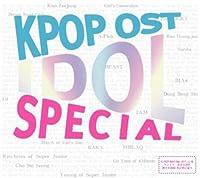 K-pop OST アイドルスペシャルOST (2CD)(韓国盤)