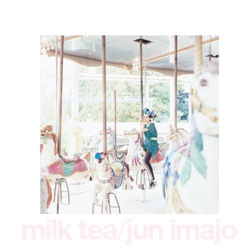 [画像:milk tea]