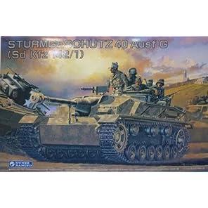 グンゼ産業 1/35 Ⅲ号突撃砲G型(後期型) STURMGESCHUTZ 40 Ausf G (Sd Kfz 142/1)
