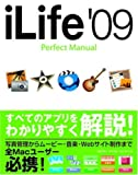iLife '09 Perfect Manual