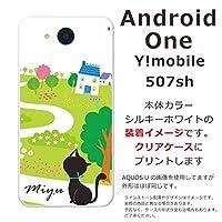 アンドロイドワン ケース Android One 507sh カバー スマホケース 名入れ デコケース 黒猫のお散歩