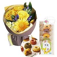 花とスイーツ ギフトセット かわいいイエロー バラ ミックス花束 と 名入れ フルーツ・クグロフA 写真入り・名入れメッセージカード