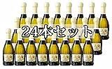 天使のアスティ ベビーボトル 200ml 1ケース 24本入り 【NV】