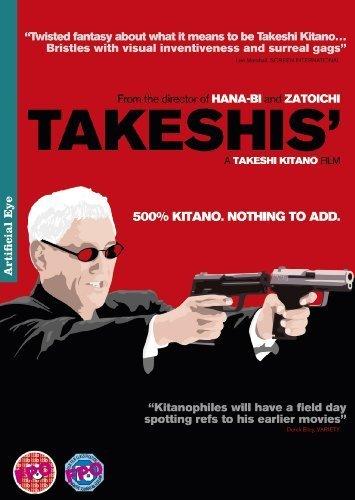 Takeshis' ( Fractal ) ( Take shis' (Takeshis) ) [ Origine UK, Sans Langue Francaise ]