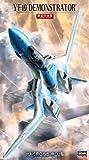 ハセガワ 1/72 YF-19 デモンストレーター