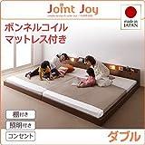 親子で寝られる棚・照明付き連結ベッド【JointJoy】ジョイント・ジョイ【ボンネルコイルマットレス付き】 ダブル 【フレーム】ブラウン