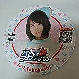 高橋朱里 ステージファイター2 バトルフェスティバル AKB48 CAFE&SHOP コースター