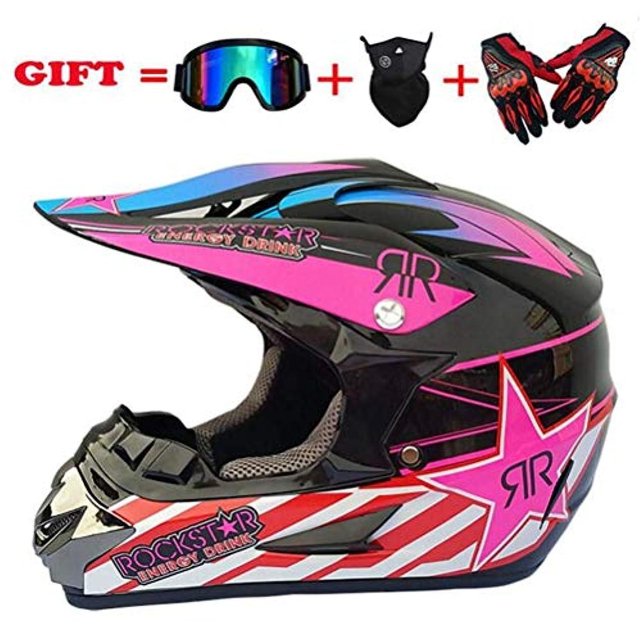チョーク完了実際アダルトモトクロスオートバイヘルメットとオフロードアダルトMXモトクロス(手袋、メガネ、マスク、4個セット) - エネルギー評価A