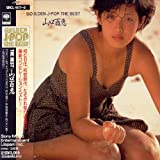 GOLDEN J-POP/THE BEST 山口百恵