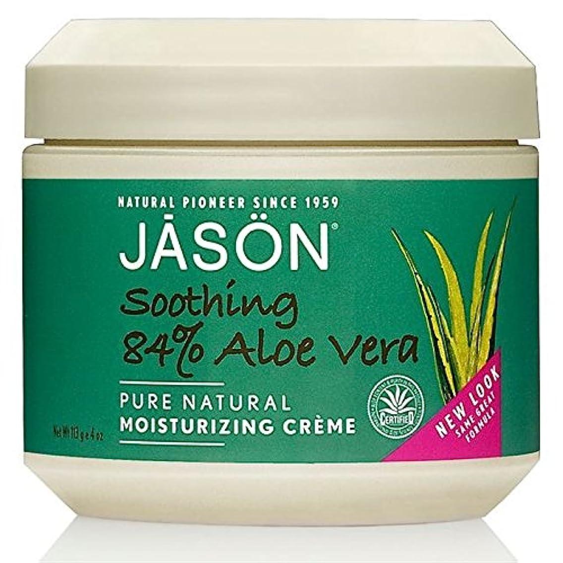フォーム驚いた理論ジェイソン?アロエベラ84%の保湿クリーム113グラム x4 - Jason Aloe Vera 84% Moisturising Cream 113g (Pack of 4) [並行輸入品]