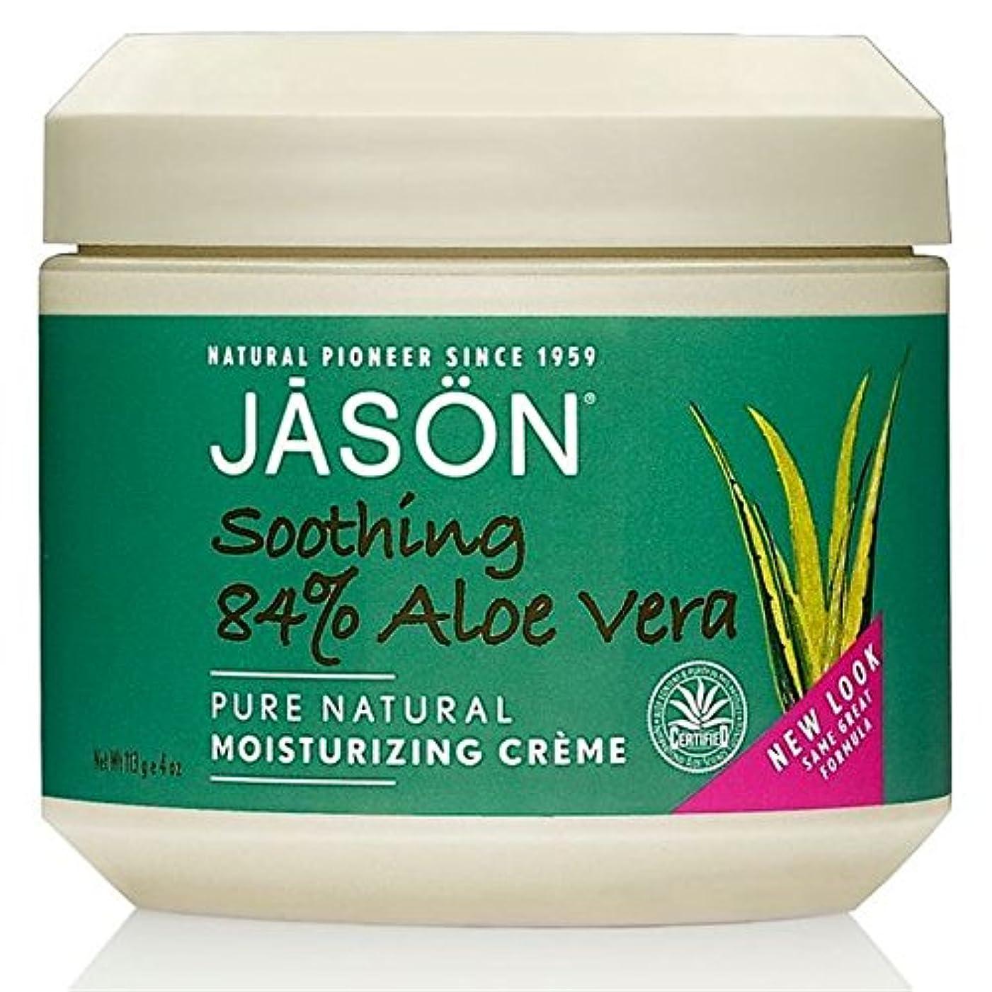 裸一次消防士Jason Aloe Vera 84% Moisturising Cream 113g - ジェイソン?アロエベラ84%の保湿クリーム113グラム [並行輸入品]