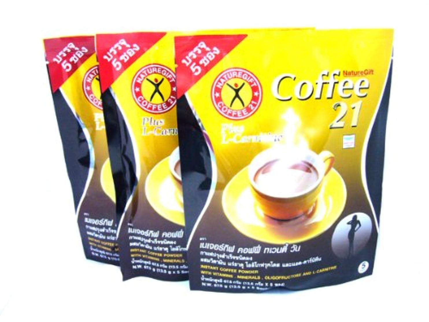 ペフ寓話縞模様の3x Naturegift Instant Coffee Mix 21 Plus L-carnitine Slimming Weight Loss Diet Made in Thailand by alanroger