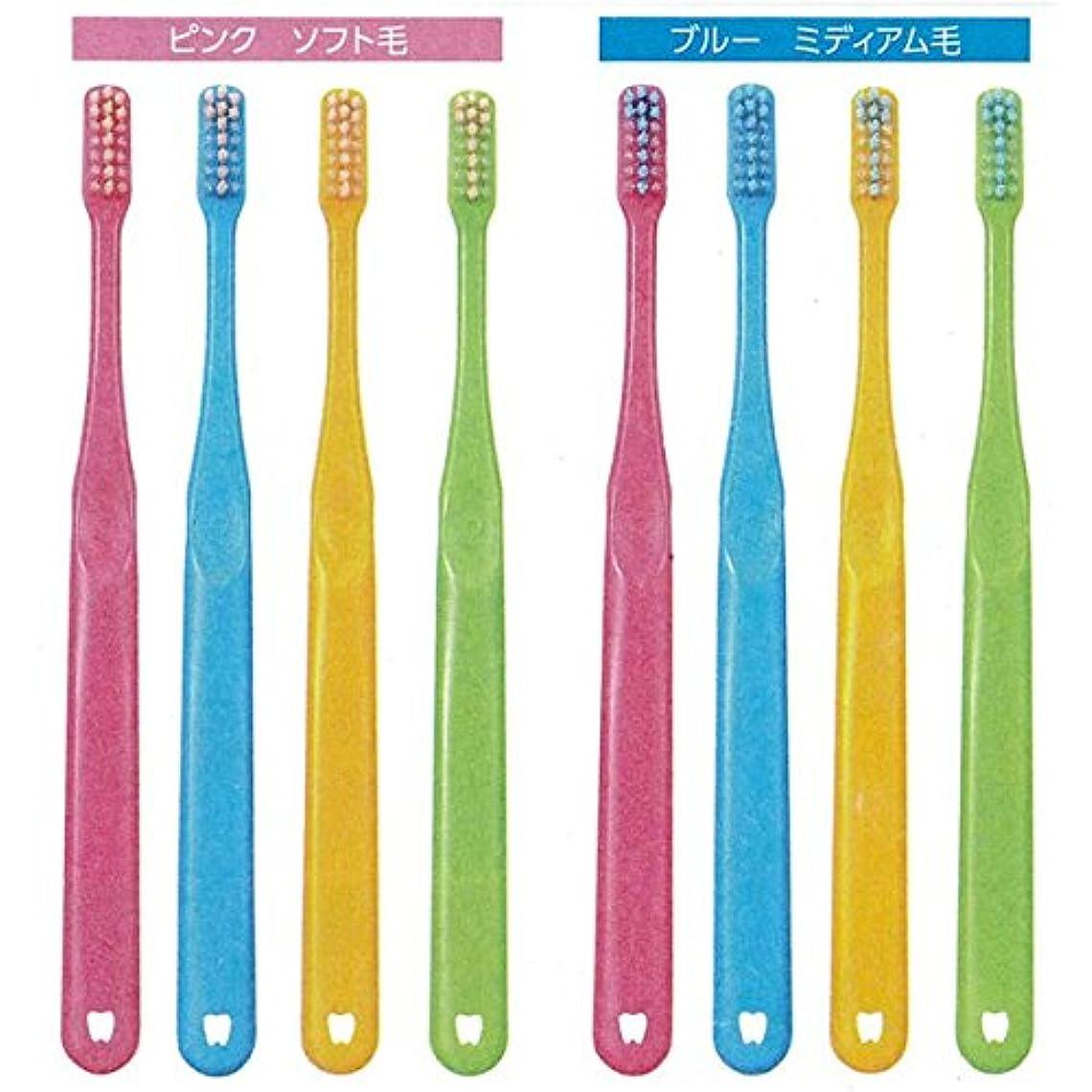 ミネラル努力小川ci PROPLUS +プロプラス 大人用 一般 歯ブラシ1本 (M(ふつう))