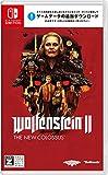 Wolfenstein (R) II