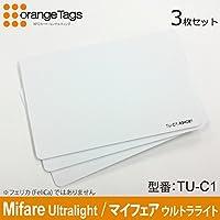 マイフェア ICカード (Mifare Ultralight, マイフェアウルトラライト) 業務用, TU-C1 (3枚)