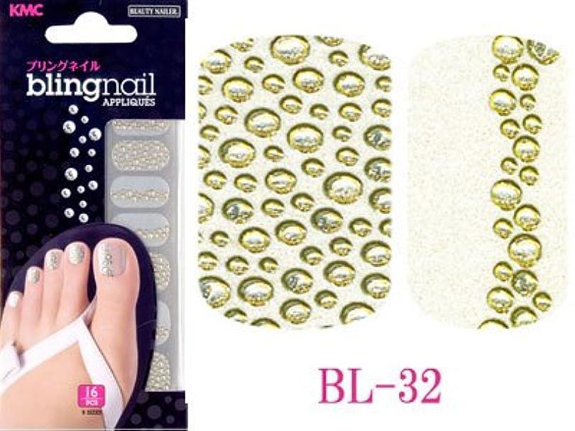 厚さ刺繍ジャズBEAUTY NAILER ブリングネイル 【簡単3Dネイルアートシール】ペディキュア用 BL-32