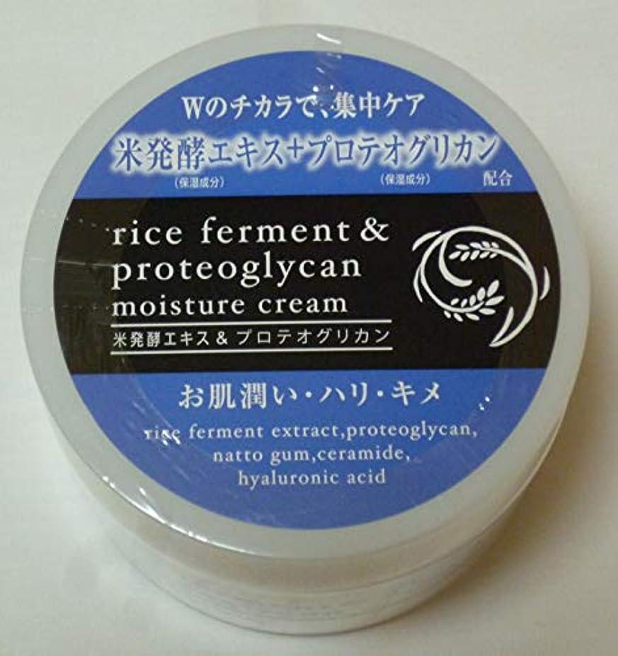 講師朝硬化するコスメプロ モイスチャークリーム 米発酵エキス&プロテオグリカン 200g