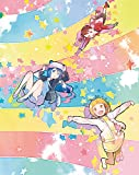 TVアニメ「三ツ星カラーズ」Blu-ray BOX[Blu-ray/ブルーレイ]
