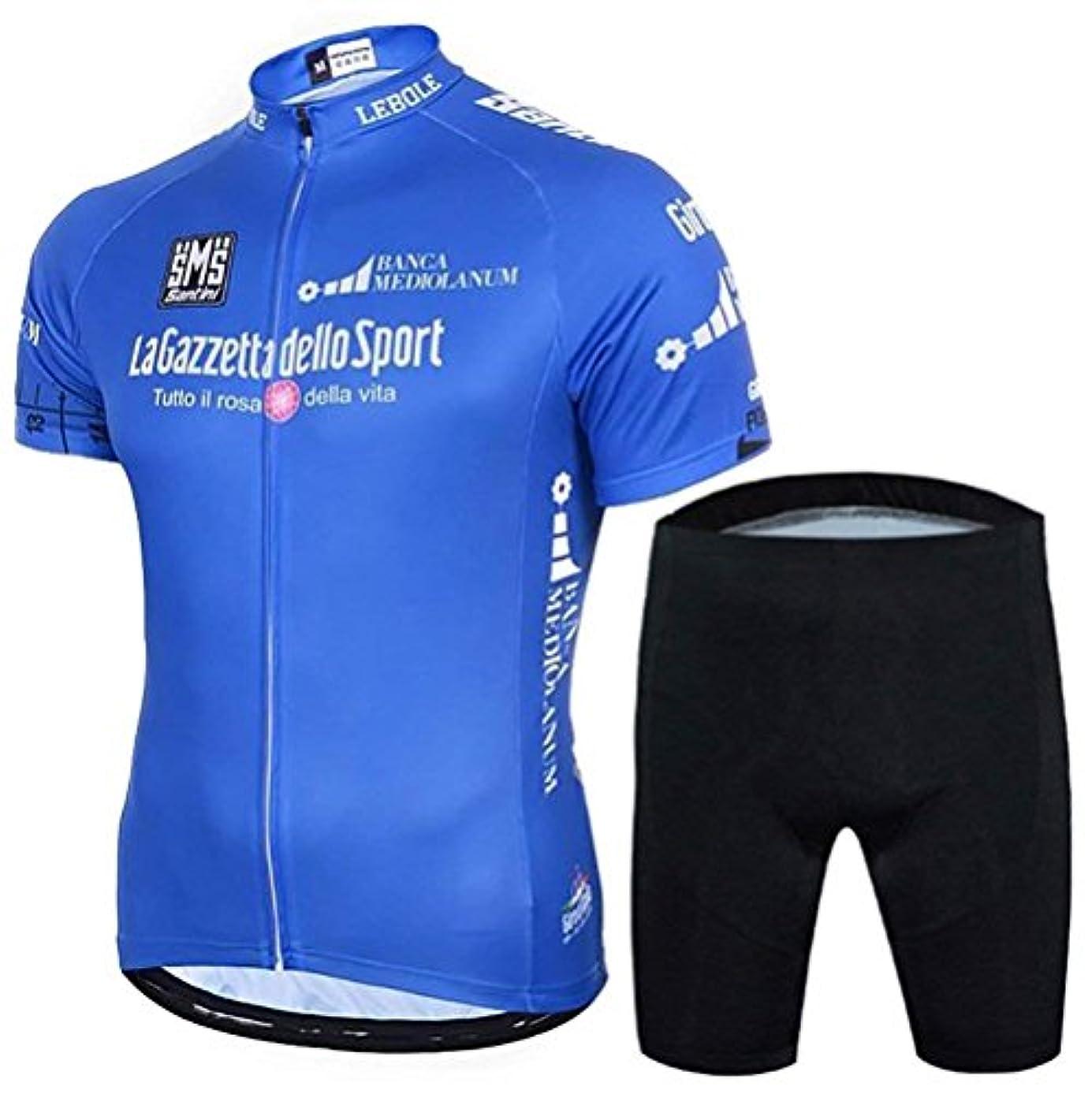 経験者コンチネンタル実用的DOKEA サイクルウェア 半袖 上下セット メンズ ビブ付き 大きいサイズ 吸汗通気 S-XXXL