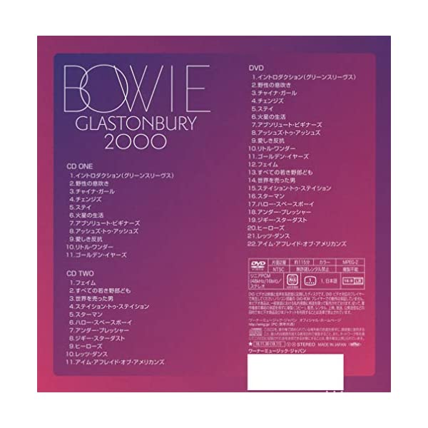 グラストンベリー 2000【2CD+DVD】の紹介画像2