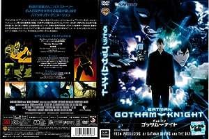 Amazon.co.jp | バットマン ゴッ...