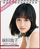 エンスカイ 2013年カレンダー 卓上 前田 敦子Memorial Solo Calendar