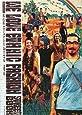 WE LOVE エスニックファッション ストリートブック (地球の歩き方Books)
