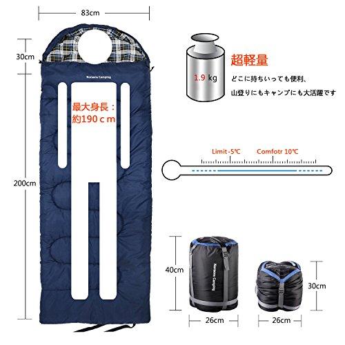 Norsens 寝袋 キャンプ 登山 アウトドア シュラフ 封筒型 コンパクト 軽量 スリーピングバッグ 丸洗い 大サイズ 防水 最低使用温度-1度 収納袋付き
