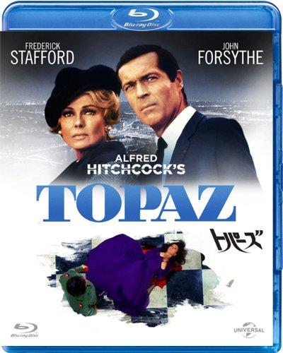 トパーズ [Blu-ray]