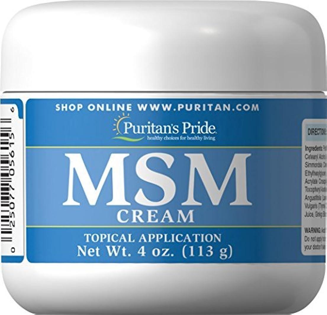 半ば戦争道徳のPuritan's Pride MSM Cream-4 oz Cream [並行輸入品]