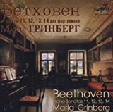 Sonata 11 12 13 14 Com by Beethoven (2013-05-03)