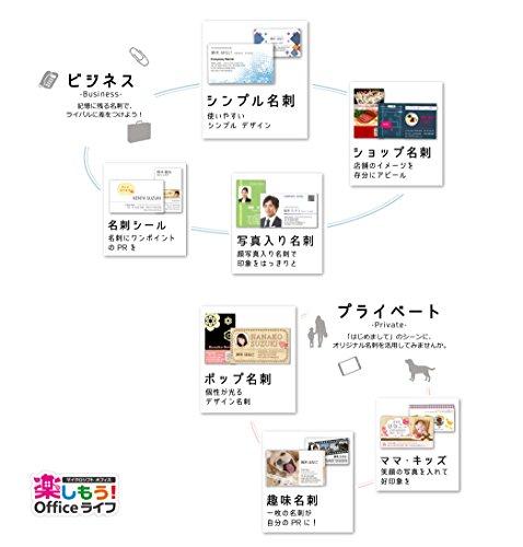 【無料名刺 テンプレート】 楽しもう Office ライフ : マイクロソフト Office で簡単・手軽に名刺を作ろう(ビジネス名刺 / ママ・キッズ名刺 / 趣味名刺 / ショップカードなど) |ダウンロード版