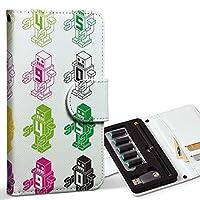 スマコレ ploom TECH プルームテック 専用 レザーケース 手帳型 タバコ ケース カバー 合皮 ケース カバー 収納 プルームケース デザイン 革 ユニーク カラフル ロボット 数字 000135